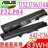 ASUS A42-U36 電池(原廠最高規)-華碩 U32,U36,U44,U82,P32,P32VJ,P84,P84SG,PRO36J,X36,X36S,A41-U36