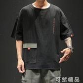 夏季中國風男士短袖t恤寬鬆加肥加大碼潮流胖子純色日系半袖 可然精品