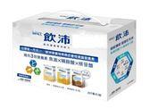 雀巢飲沛 3口味 6入禮盒 (6x237ml) 熱帶水果、香草、咖啡口味  *維康*