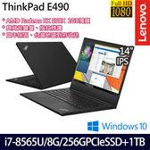 【ThinkPad】E490 20N8CTO2WW 14吋i7-8565U四核1TB+256G SSD雙碟獨顯商務筆電(三年保)