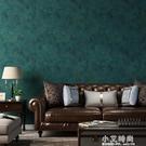 墨綠色復古斑駁美式素色牆紙立體精壓紋客廳餐廳臥室電視背景壁紙 小艾時尚NMS