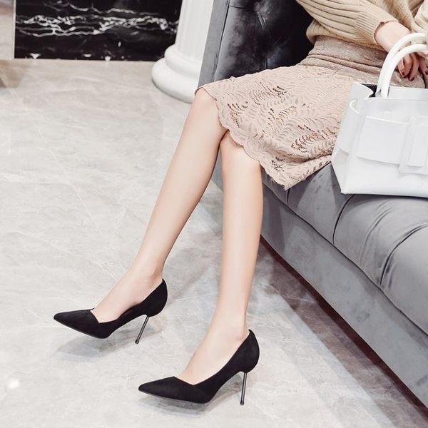 高跟鞋 百搭裸色絨面尖頭細跟少女小清新公主 巴黎春天