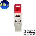 TCELL冠元 OTG 雙介面隨身碟64GB-紅蝴蝶