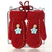 兒童手套 包指手套 新款可愛冬季加絨加厚保暖手套【多多鞋包店】pj617
