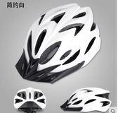 男女一體成型自行車山地頭盔xx2267 【每日三C】