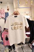韓國夏裝燙金白色短袖T恤女韓版寬鬆純棉粉色百搭打底衫 卡卡西