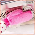 [現貨] 神奇去油汙家事手套《單只》PN6975 洗碗手套