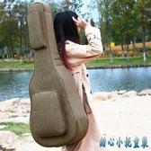 加厚吉他包雙肩吉他琴包39寸40寸41寸木吉他袋加厚古典民謠吉他包 FF4282【甜心小妮童裝】