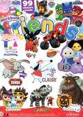 FUN TO LEARN friends(英國版)第414期