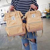 媽媽包 旅行背包多功能大容量媽媽母嬰包外出寶媽包時尚嬰兒包包雙肩背包LP
