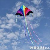 風箏 濰坊酷翔飛天彩虹大型成人微風好飛三角長尾 多彩兒童『芭蕾朵朵』