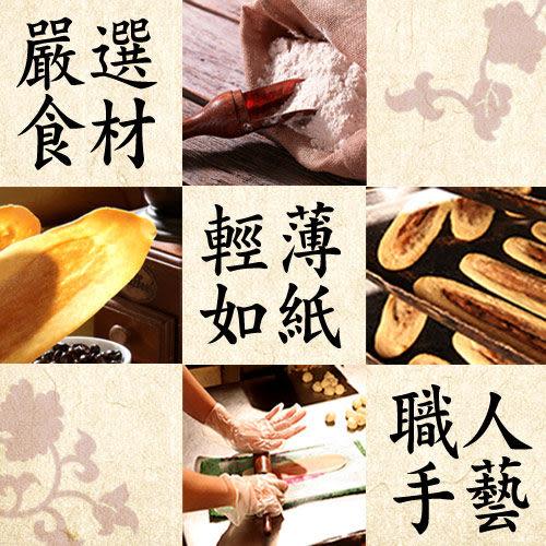 【美雅宜蘭餅】宜蘭餅-乳酪起司X15包