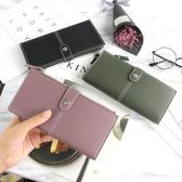 新款韓版錢包女長款簡約百搭撞色女士拉鍊錢夾搭扣零錢包卡包