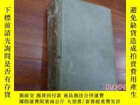 二手書博民逛書店《machinery s罕見handbook》1935年Y135