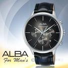 ALBA 雅柏 手錶專賣店 國隆 AT3...