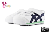Asics寶寶鞋 學步鞋 男嬰兒鞋 機能鞋 Tiger系列 男嬰兒鞋 休閒運動鞋 A9129#白藍◆OSOME奧森鞋業