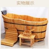 瀚匠泡澡桶浴桶家用木桶成人加厚洗澡盆沐浴桶全身大人洗澡桶浴缸    《圖拉斯》