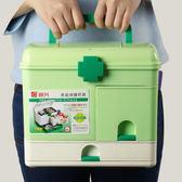 振興家庭家用大號藥箱多層塑料醫藥箱急救箱藥品收納箱保健箱出診 萬聖節禮物