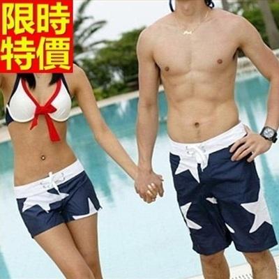 情侶款海灘褲(單件)-衝浪防水美式風格超大星星男女沙灘褲66z13【時尚巴黎】