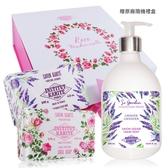 IKP巴黎乳油木 薰衣草花園香氛液體皂(500ml)+手工皂(200g)X2 贈原廠禮盒