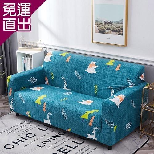 歐卓拉 熊熊森林彈性沙發套- 3人坐【免運直出】
