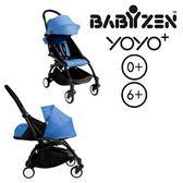 法國【BABYZEN】YOYO-Plus手推車+套件-黑腳 (藍色)