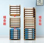 桌上簡易書架A4多層文件夾收納盒子木質辦公室用品整理資料可疊加櫃檔案袋分  科炫數位