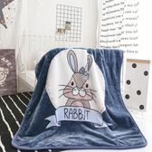 嬰兒毛毯雙層加厚春秋冬季兒童午睡毯法蘭絨云毯寶寶小毯子