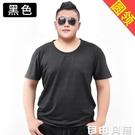 速干短袖t恤男肥佬寬鬆加大碼男裝運動透氣健身胖子跑步上衣 自由角落