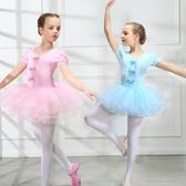 爆款熱銷兒童舞蹈服舞蹈服兒童女童芭蕾舞裙練功服短袖舞蹈裙幼兒舞蹈衣服演出服夏季聖誕節