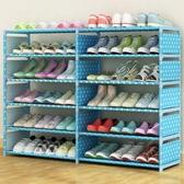 簡易鞋架多層收納櫃鞋櫃防塵學生宿舍經濟型家用鞋架子xw