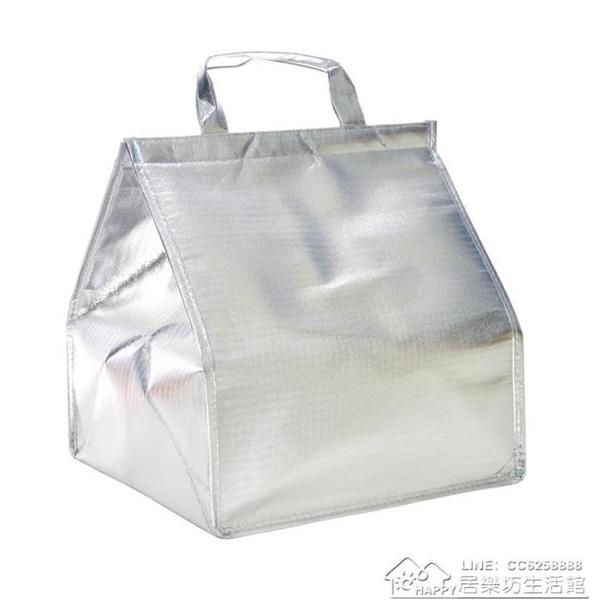 生日蛋糕保溫袋冷藏袋鋁箔保鮮包加厚大號保冷冰袋便攜式外送戶外   居樂坊生活館
