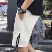 2件】夏季沙灘短褲男士休閒褲夏天寬鬆大褲衩中褲五分馬褲子男潮【叢林之家】