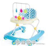 嬰兒童寶寶學步車多功能防側翻6/7-18個月手推可坐可折疊學助步車QM 西城故事