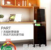 消毒櫃家用立式小型櫃式迷你消毒碗櫃商用廚房餐具茶杯台式不銹鋼 igo 電壓:220v 『極客玩家』