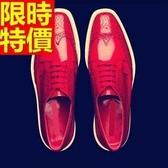 女牛津鞋-雕花紳士風原創漆皮厚底女鬆糕鞋5色65y60【巴黎精品】