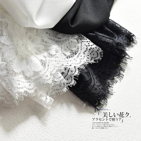 [超豐國際] Z 簡約而雅致~蕾絲鑲拼 連衣裙 兩件套 女