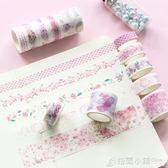 20卷手帳膠帶網紅款古風人物和紙膠帶可愛彩色印花手賬素材 格蘭小舖