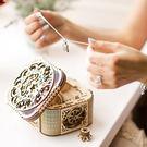 Ugears -珠寶盒 Treasure Box 珠寶首飾盒 機械木製模型 創意 生日禮物 盒子