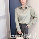 垂感襯衫不易皺 白色襯衫女秋薄新款2020設計感絲綢緞面垂感職業襯衣長袖大碼上衣 coco