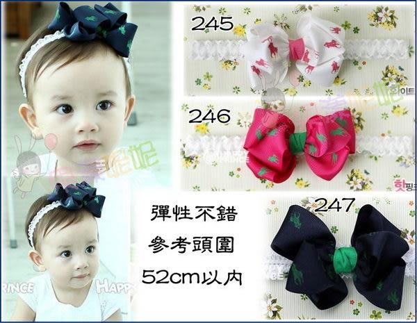 果漾妮妮 韓國款 公主寶寶髮帶/兒童髮帶/造型 /蕾絲髮帶/寫真/婚禮【G1074】