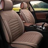 汽車坐墊 (單座) 座套單座 單片座椅套 全包圍座墊亞麻布藝坐套