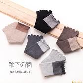 5雙裝 日式五指襪女棉中筒堆堆襪可愛松口分趾襪【小橘子】