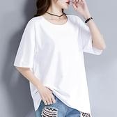 純白色t恤女寬鬆短袖純棉中長款大碼2021年新款夏半袖t桖韓版黑色 「雙11狂歡購」