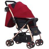 億寶萊嬰兒推車可坐可躺摺疊輕便攜式傘車嬰兒車bb新生兒童手推車   初語生活WD