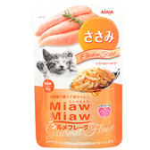 【寵物王國】愛喜雅AIXIA/MGF-1妙喵軟包1號(雞肉)60g