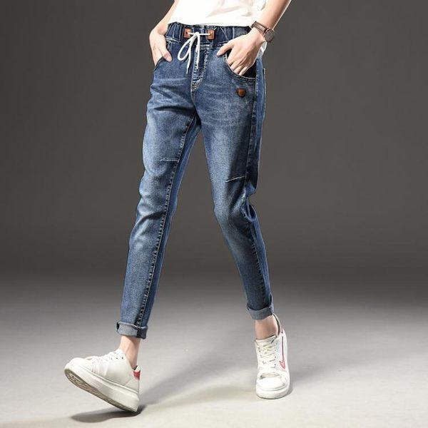 女裝彈力大碼鬆緊腰哈倫褲牛仔褲女寬鬆高腰長褲『櫻花小屋』