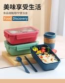 小學生飯盒專用上班族微波爐加熱分隔型便當盒學生日式分格午餐盒 韓國時尚週