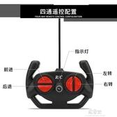 遙控玩具遙控汽車充電無線高速遙控車賽車漂移小汽車模電動兒童玩具車男孩 易家樂