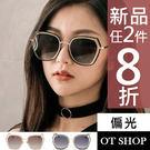 OT SHOP太陽眼鏡‧韓系復古時尚多邊...